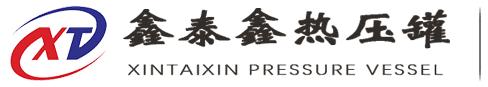 热压罐厂家logo