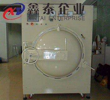 实验shi热压guan